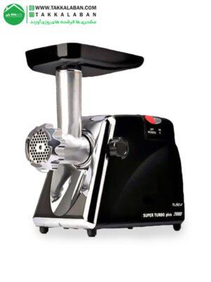 چرخ گوشت تولیپس مدل 2000